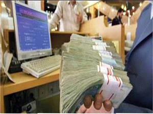 تصویر درخواست وزارت کشاورزی برای تخصیص تسهیلات بانکی