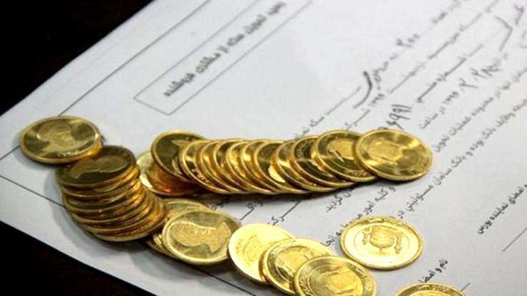 تصویر روند ادامهدار افزایش نرخ سکه