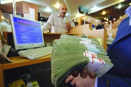 تصویر منابع تامین کسری بانکها