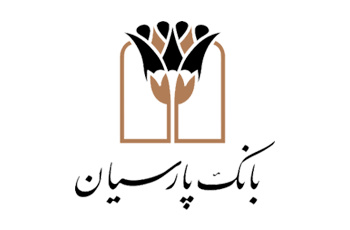 تصویر دریافت تسهیلات قرض الحسنه بدون مراجعه حضوری به بانک پارسیان
