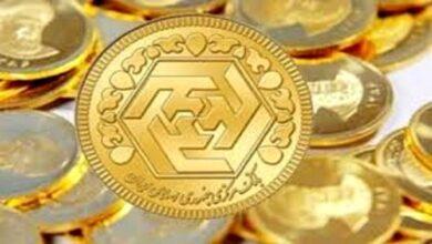 تصویر کاهش 680 هزار تومانی قیمت سکه در اولین روز هفته