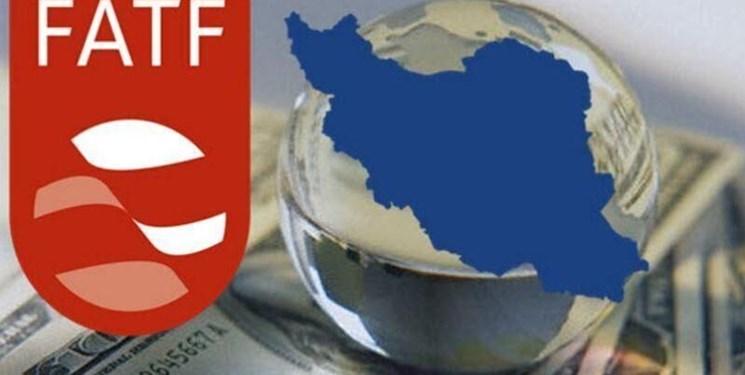 گروه ویژه اقدام مالی-FATF-نبض بانک