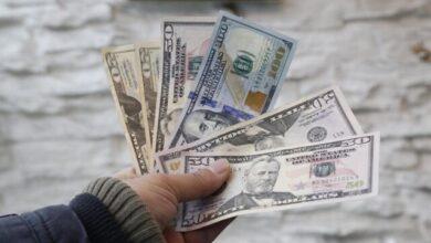 تصویر تبعات ارزپاشی بانک مرکزی در پی عدم استقبال از عرضه