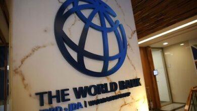 تصویر بانک جهانی: تولید ناخالص داخلی ایران 4.5 درصد کاهش مییابد