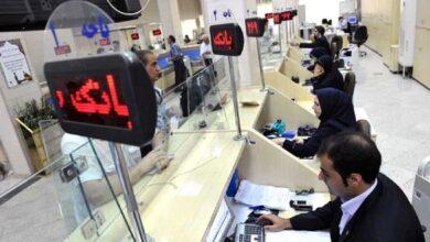 تصویر نبض بانک:جزییات فعالیت شعب و کارکنان بانکها اعلام شد