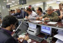 تصویر نبض بانک:آخرین و جدیدترین خبر از طرح وام یک میلیونی و کمک معیشتی