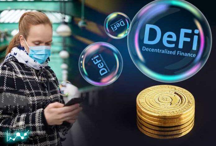 +دکتر صادقی+نبض بانک+صنعت-امور-مالی-غیر-متمرکز-دیفای-در-مسیر-توسعه-696x491