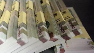 تصویر نبض بانک:ثبتنام وام کرونا از امروز آغاز شد