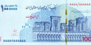 اسکناس جدید-حذف صفر-نبض بانک