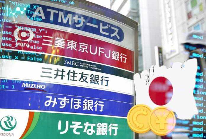 ارز دیجیتال ین-نبض بانک