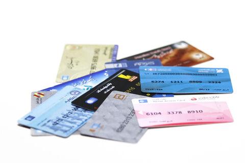 نبض بانک+ حذف کارت های بانکی در شبکه بانکی کشور