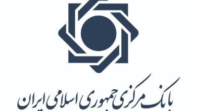 تصویر نبض بانک:اعلام ضوابط جدید اجرایی صدور و نقل و انتقال چک