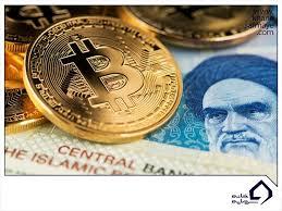 ارز دیجیتال-نبض بانک