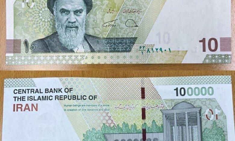 پول-نبض بانک