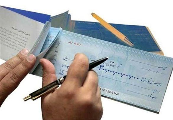 صدور چکهای جدید بانکی از ۲۰ دیماه آغاز میشود