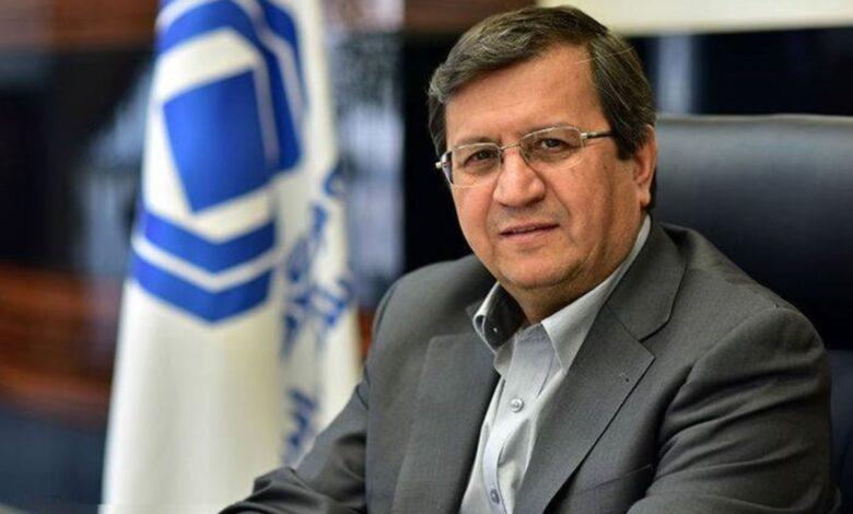 رئیس کل بانک مرکزی