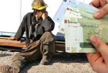 تصویر اعتراض نمایندگان به افزایش ۲۵ درصدی حقوقها