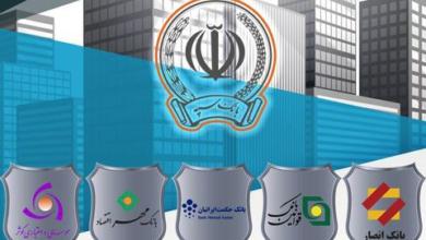 تصویر جزئیات کامل درآمدی بانکهای سودده مشخص شد