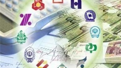 تصویر تصمیم موثر بانک مرکزی در کنترل ترازنامهها