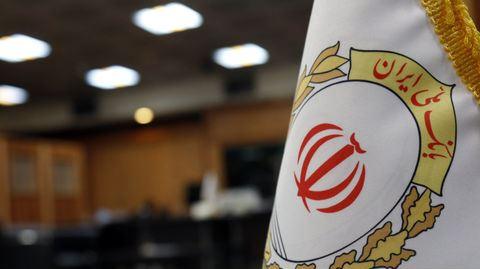 نبض بانک-هشدار بانک ملی ایران; اطلاعاتتان را افشا نکنید