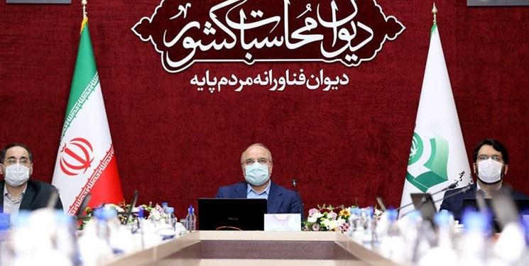 نبض بانک-اتحاد قالبیاف و مجلس در مقابل روحانی و دولتش