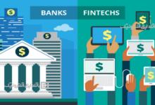 تصویر فواید نفوذ فین تک به سامانه بانک برای مشتریان بانک