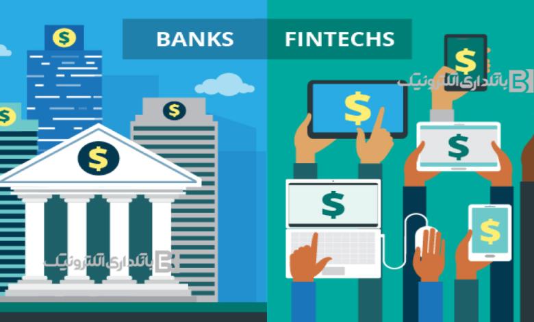 همکاری بانک ها و فین تک ها در نبض بانک