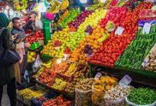 تصویر بازار میوه در آستانه شب یلدا افسار پاره کرد +جدول