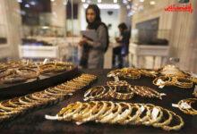 تصویر قیمت طلا و سکه در بازار امروز ۸بهمن ماه ؟
