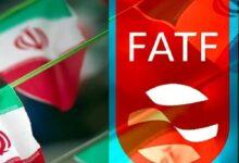 تصویر FATF سد راه استفاده ایران از برجام است؟
