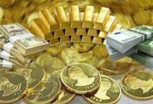 تصویر قیمت سکه و طلا در ۱۹ دی ۹۹