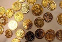 تصویر قیمت انواع سکه و طلای ۱۸ عیار در روز شنبه ۲۰ دی