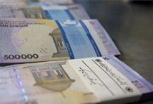 تصویر جزییاتی از بررسی افزایش حقوق ها در سال جدید