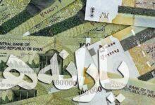 تصویر یارانه کم یا زیاد میشود؟ / چکش کاریهای نهایی مجلس و دولت بر بودجه