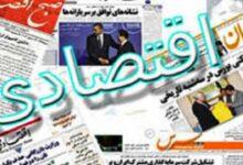 تصویر رمزگشایی از سقوط آزاد بورس/ استیضاح وزیر اقتصاد کلید خورد/ قیمت کاذب ارز متعادل میشود