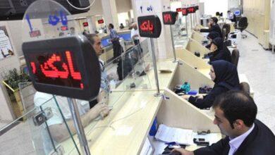 تصویر بانکها مجوز خرید شرکت تامین سرمایه گرفتند