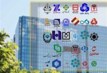 تصویر کدام تراکنشها از ۵ بهمن برگشت میخورند؟