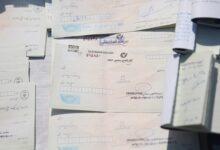 تصویر تاریخ نهایی و قطعی اجرای کامل قانون جدید چک تعیین شد/ طراحی 15 خدمت در سامانه صیاد