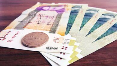 تصویر ارزش یارانه نقدی در دولت روحانی چقدر شد؟!