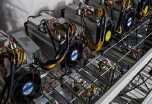 تصویر استخراجکنندگان رمز ارز برای ثبت قانونی دستگاههای ماینینگ 4روز فرصت دارند