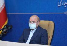 تصویر مجلس مسیر اشتباه دولت را تکرار نکند/ بودجه ارزی را از ریالی جدا کنید