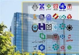 تصویر اولتیماتوم به بانکها برای چاپ و توزیع دسته چکهای جدید