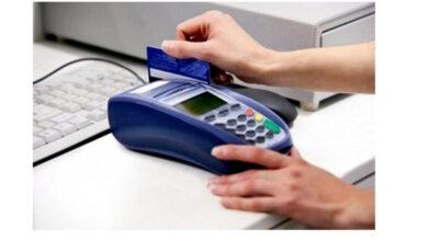 تصویر نمایندگان با اخذ مالیات از تراکنشهای بانکی مخالفت کردند