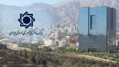 تصویر گزارش آزادسازی منابع ارزی ایران به دولت