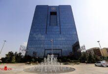 تصویر تمدید تمهیدات بانک مرکزی برای مقابله با کرونا