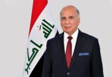 تصویر روند پرداخت بدهیهای عراق به ایران به زودی آغاز میشود