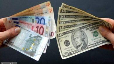 تصویر نرخ رسمی یورو کاهش و پوند افزایش یافت
