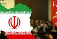 تصویر تصویب مشروط لوایح FATF در مجمع منجر به تشدید تحریمها میشود