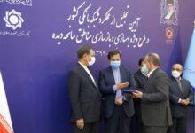تصویر مدیر عامل بانک توسعه تعاون از سوی رئیس کل بانک مرکزی تجلیل شد