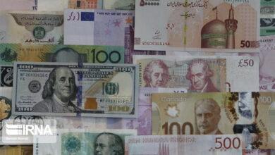تصویر نرخ رسمی پوند، یورو و ۲۳ ارز دیگر کاهش یافت